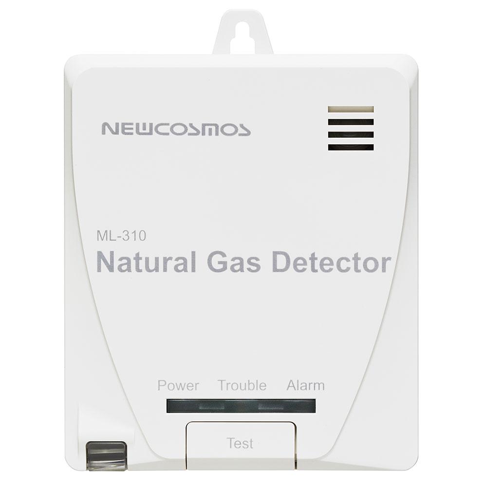 New Cosmos Gas Detector