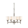 Design House Aubrey 5 Light Chandelier in Satin Nickel - 556639
