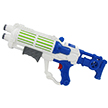 Water Pistol CSG X4 Water Gun, 17-Inches, Water Sports 81003-8