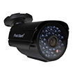 Smartbridge Series Wired 700TVL Indoor/Outdoor Bullet Security Surveillance Camera (CM700)